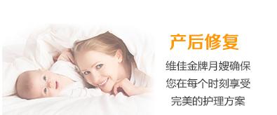 北京月嫂培训价格