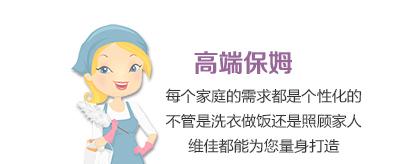 北京月嫂培训学校