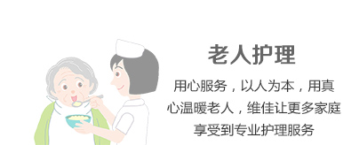 北京高端家政服务公司