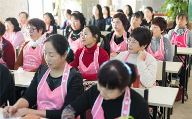 北京满意家政